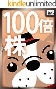 山田真哉の世界一受けたい簿記3級の授業 5巻 表紙画像