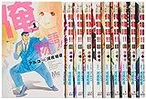 俺物語!! コミック 1-10巻セット (マーガレットコミックス)