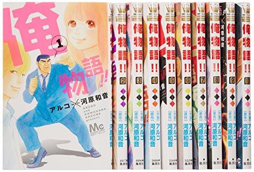 俺物語!! コミック 1-10巻セット (マーガレットコミックス)の詳細を見る
