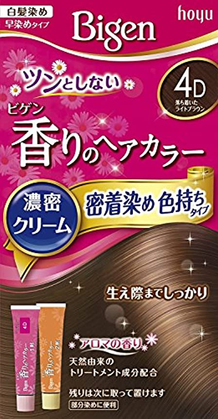 大理石約才能ホーユー ビゲン香りのヘアカラークリーム4D (落ち着いたライトブラウン) ×3個