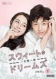 スウィート・ドリームズ~一千零一夜~ DVD-BOX1[DVD]