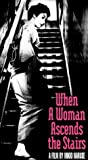When a Woman Ascends the Stairs [VHS] [Import]
