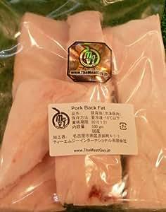 ミートガイ 豚背脂(ポークパックファット)Pork Back Fat