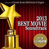 2013年ベスト映画音楽集 - Best Movie Soundtrack