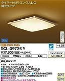 DCL-39736Y