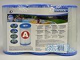 INTEX 浄化ポンプ用フィルターカートリッジ #59903CF 3個セット