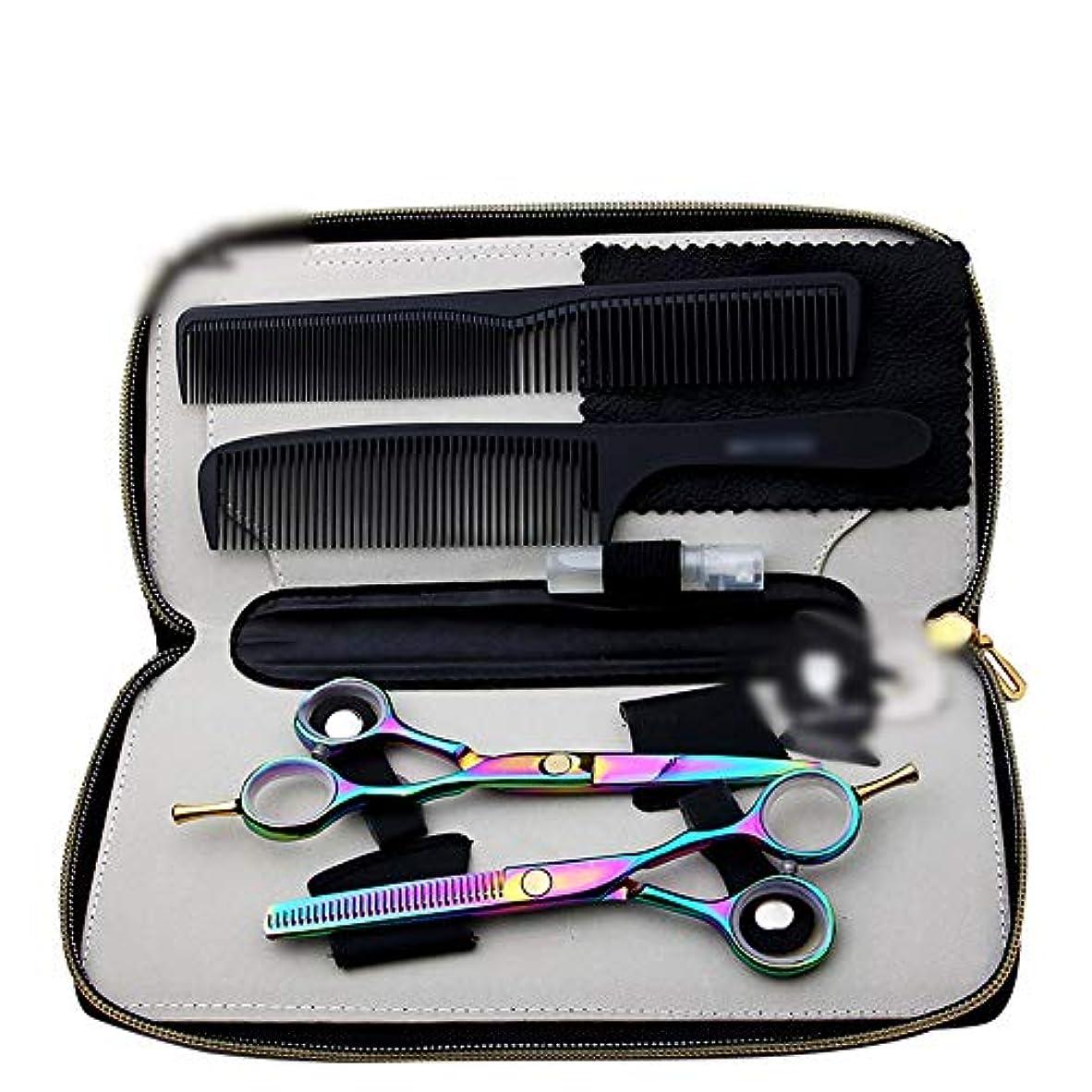 同僚苗第カラフルな5.5インチはさみセット、カラープロフェッショナル理髪はさみ、フラット+歯シザーツールセット モデリングツール (色 : 色)