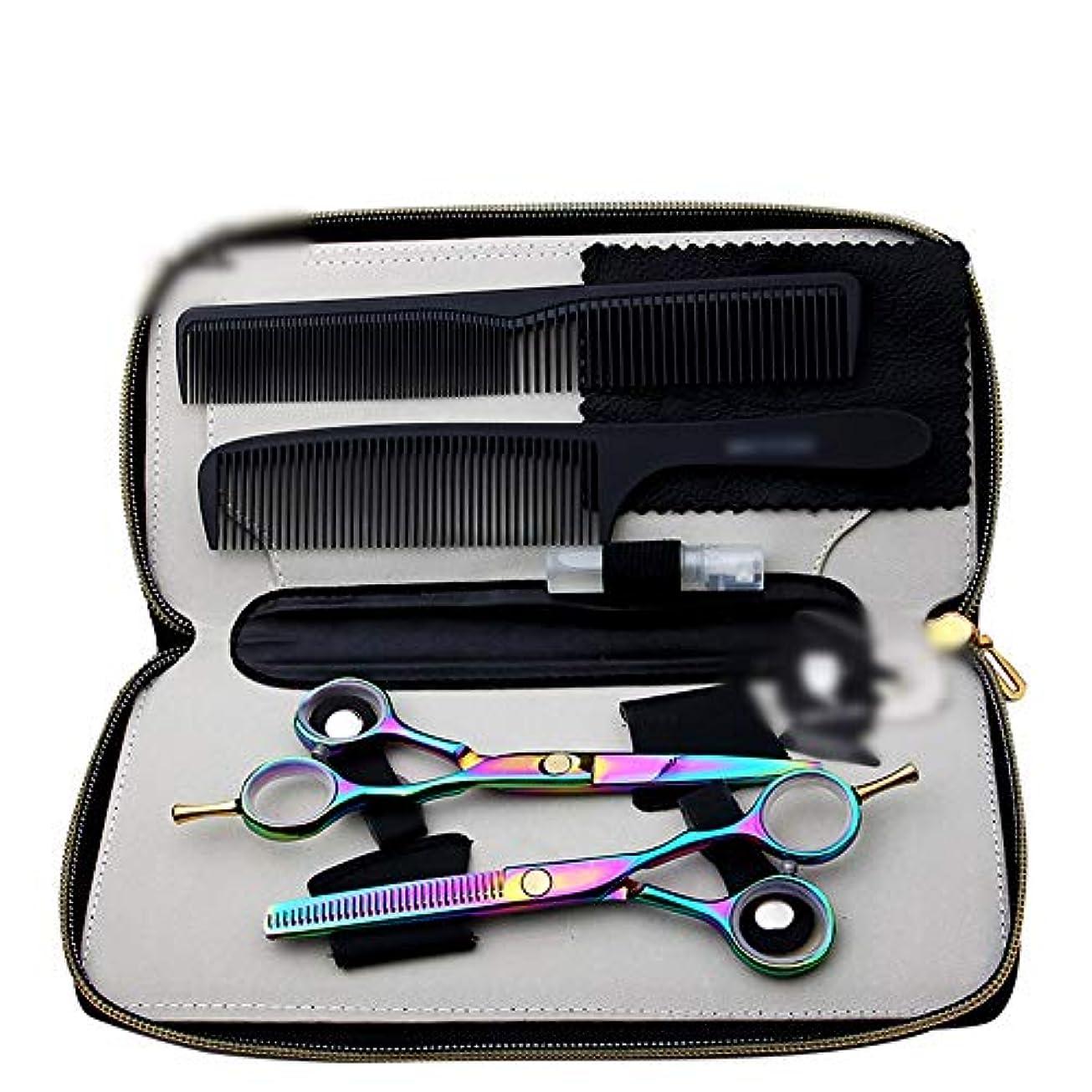 セラフフロー叙情的なカラフルな5.5インチはさみセット、カラープロフェッショナル理髪はさみ、フラット+歯シザーツールセット ヘアケア (色 : 色)
