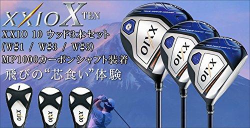 DUNLOP(ダンロップ) XXIO X ゼクシオ10 ウッド3本セット (W#1/W#3/W#5) MP1000 カーボンシャフト メンズゴルフクラブ 右利き用 (ドライバーロフト角(10,5度), FLEX-R)