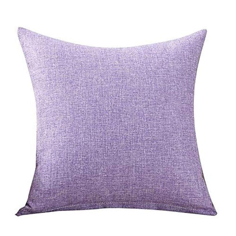 読みやすい上向き平らなLIFE クリエイティブシンプルなファッションスロー枕クッションカフェソファクッションのホームインテリア z0403# G20 クッション 椅子