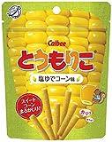 関連アイテム:カルビー とうもりこ 塩ゆでコーン味 35g×12袋