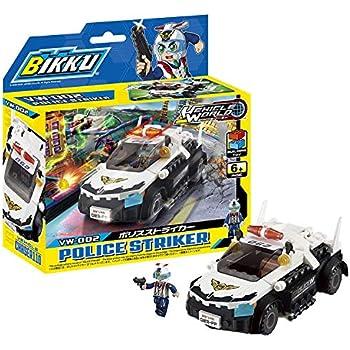 ビック(BIKKU)ビークルワールドシリーズ1ポリスストライカーVW-002 58002