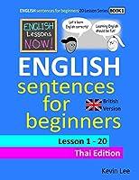 English Lessons Now! English Sentences For Beginners Lesson 1 - 20 Thai Edition (British Version)