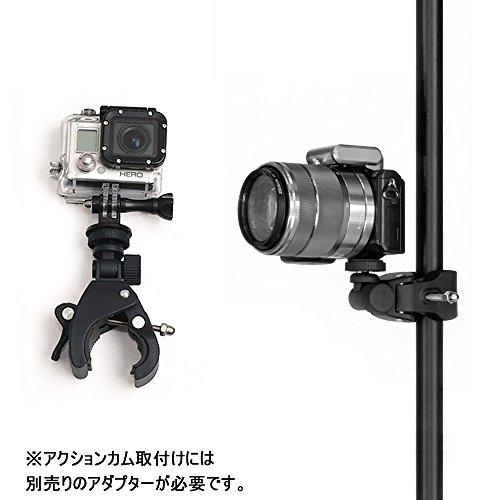 『MyArmor カメラホルダー カメラスタンド オートバイ・バイク・自転車 ハンドルに カメラ/GoPro/デジカメ/ドライブレコーダー を 固定 自由雲台 三脚 はさみ込式 (カメラマウントのみ)』の2枚目の画像