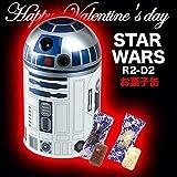 スター・ウォーズ R2-D2缶 クランクチョコ入り バレンタイン 限定 チョコレート STAR WAR 菓子ギフト