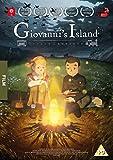 ジョバンニの島のアニメ画像