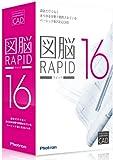 図脳RAPID 16