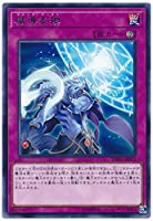 【シングルカード】EXFO)魔導変換/罠/レア/EXFO-JP073