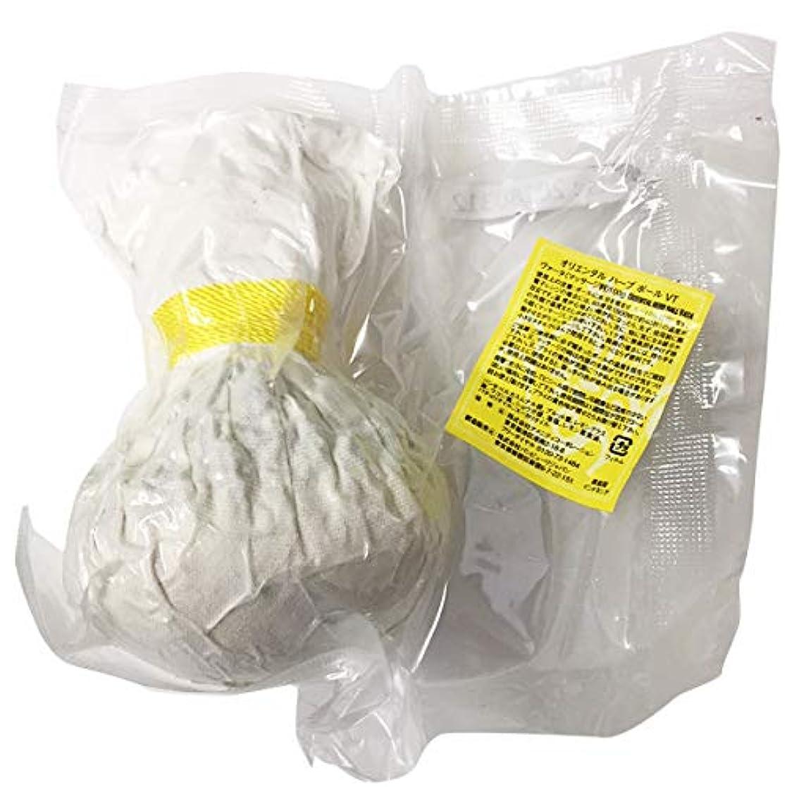 消費する適応する前売オリエンタル ハーブボール 100g ヴァータ ピッタ カパ/VATA?PITTA?KAPAの3種類 インドネシア産 (Vata ヴァータ)