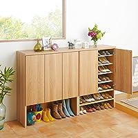 靴が出し入れしやすい下段オープンシューズボックス ミドル?幅75.5cm 614218(サイズはありません イ:ナチュラル)