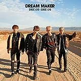 DREAM×DREAM(通常盤B)