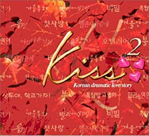 Kiss~韓国ドラマティックラブストーリー2