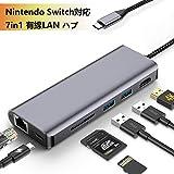 kutolo Type C ハブ Nintendo Switch 対応 USB C ハブ 7in1 有線LAN ハブ 4K HDMI出力 PD 充電対応 USB3.0 ハブ Type C アダプター イーサネット