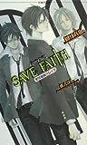 SAVE FAITH―愛情遊戯の心裏学 (KAREN新書)