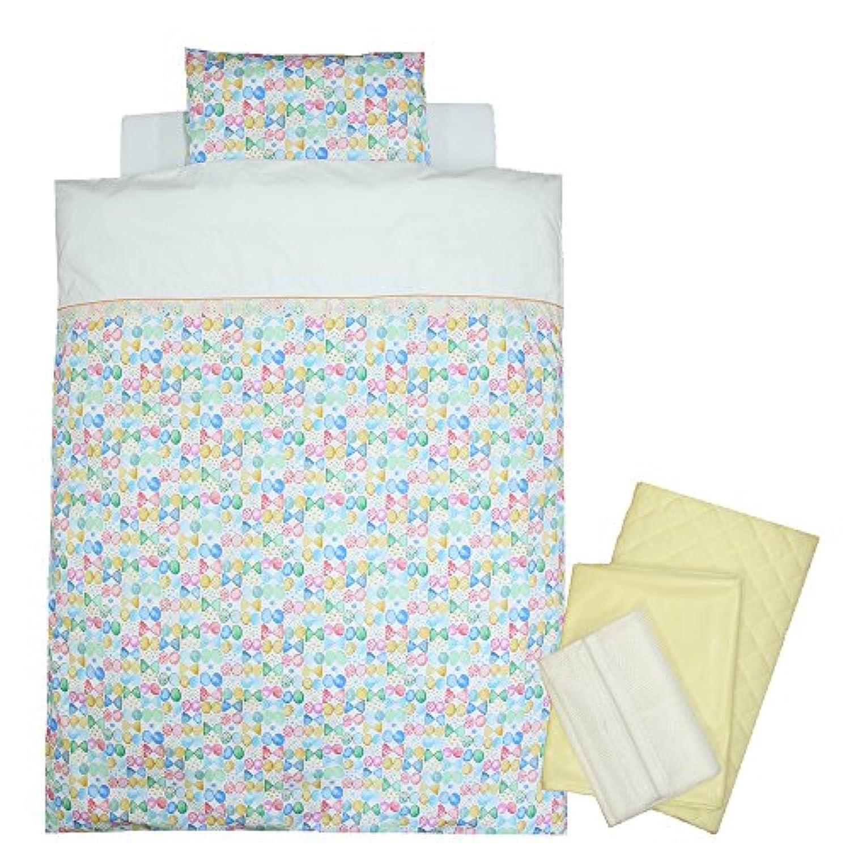 ミニサイズ 洗える ベビー布団 10点セット 《KIKI》 日本製 綿100% (サックス)