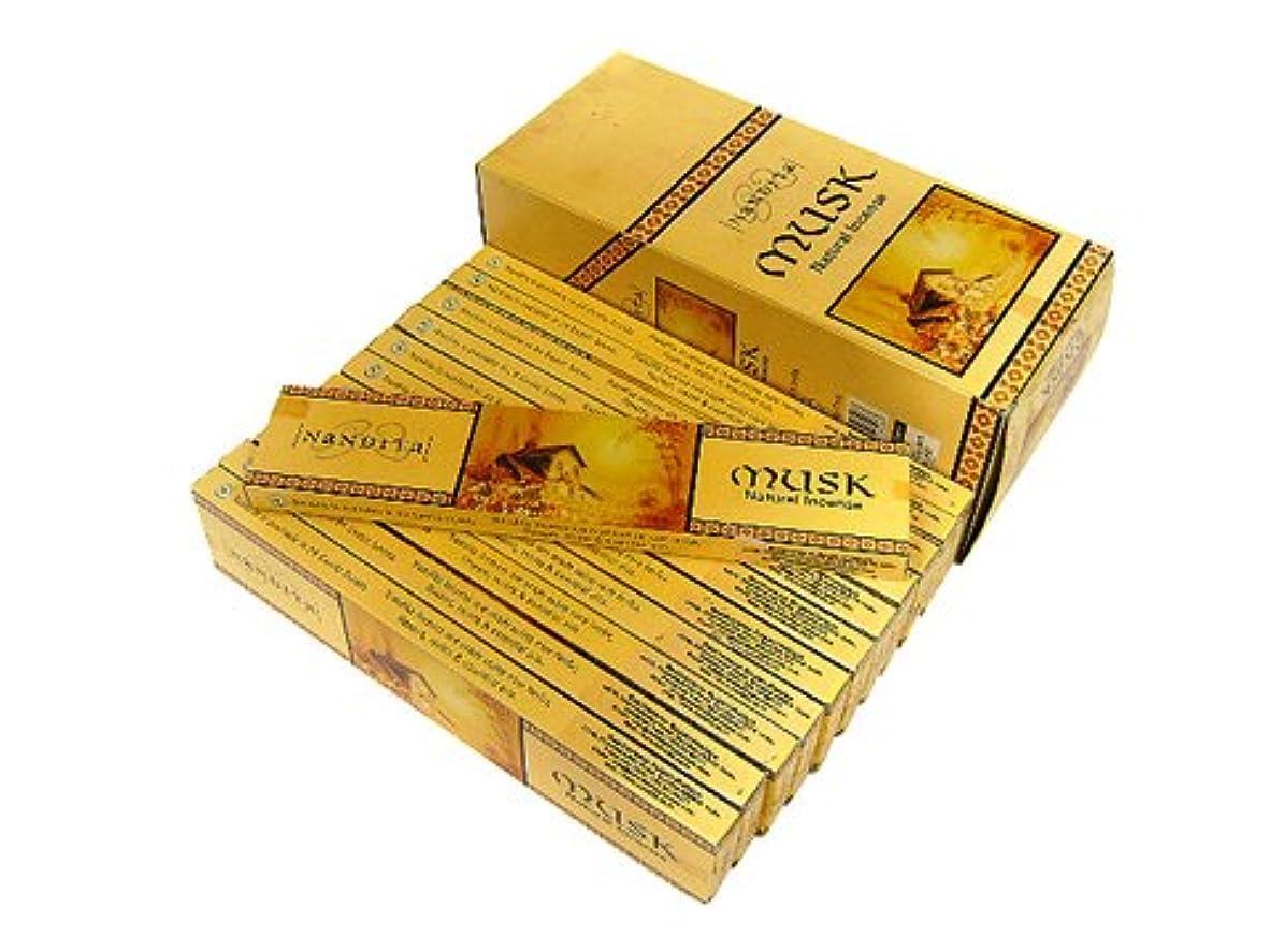 午後生物学プリーツNANDITA(ナンディータ) ムスク香 スティック MUSK 12箱セット