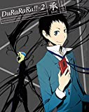 デュラララ!!×2 承 1(完全生産限定版)[DVD]
