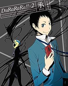 【Amazon.co.jp限定】デュラララ!!×2 承 1【完全生産限定版】(クリアブックマーカー付) [DVD]