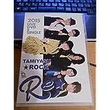 民安★ROCK Re; 2015 LIVE DVD&SINGLE 未開封 民安ともえ
