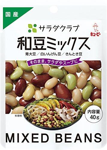 サラダクラブ 和豆ミックス(青大豆、白いんげん豆、きんとき豆) 40g×10個