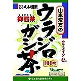 山本漢方 ウラジロガシ茶 100% 5g×20包入X2