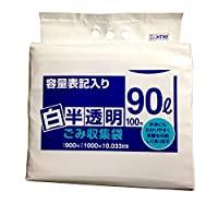 日本サニパック 環優包装 白半透明ごみ袋 90L 100枚入 厚さ0.033mm