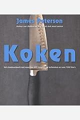 Koken Paperback