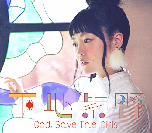 God Save The Girls (DVD付初回限定盤)