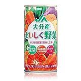 【JAジュース】大分産おいしく野菜(185g×30本×2箱)