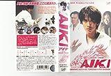 AIKI [VHS]