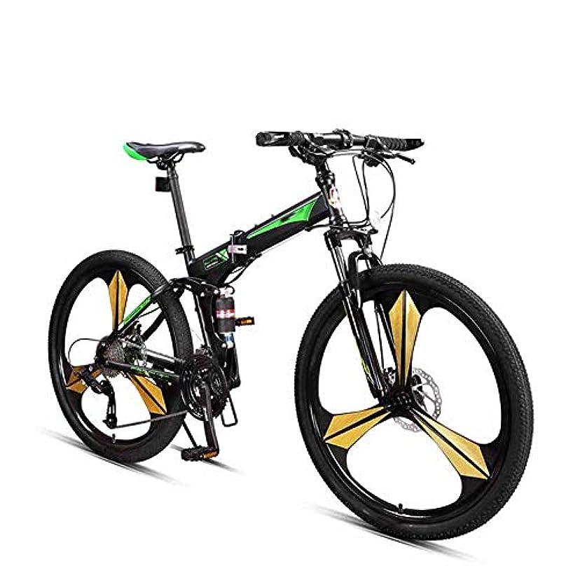 やりすぎイソギンチャクレガシーアダルトマウンテンバイク, ダブルディスクブレーキ 26インチ折りたたみ自転車 ロック可能なフロントフォーク 27段変速 二重衝撃吸収