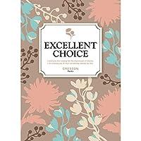 シャディ カタログギフト EXCELLENT CHOICE (エクセレントチョイス) クレソン 包装紙:はなうさぎ紺