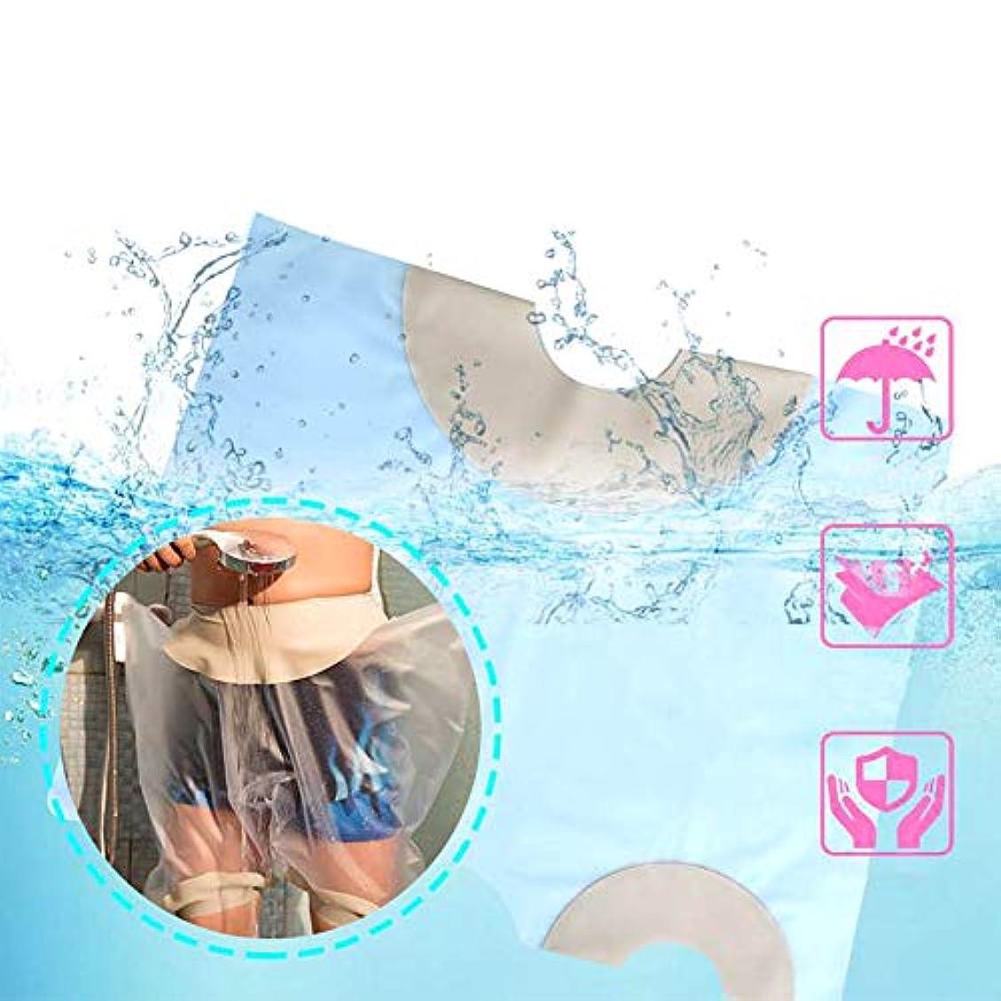 拡大する写真危険にさらされている防水キャストバッグ包帯プロテクター防水大人のプラスチック製の保護ドライバッグ防水、耐、水中シール,M
