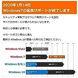 【旧パッケージ】Microsoft Windows 10 Home April 2018 Update適用32bit/64bit 日本語版|パッケージ版 画像