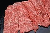 松阪牛 焼肉(肩、モモ、バラ) B400g                    【 お礼 お祝 お中元 お歳暮 引き出物 牛肉 和牛 景品 松坂牛まるよし 】