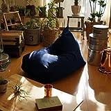 NYブルックリン風ビーズクッション Rg デニム調 [ネイビー(撥水加工)] ソファ 座椅子 日本製
