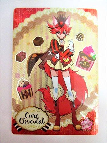 キラキラ☆プリキュアアラモード キラキラカードグミ : 5. キュアショコラ 単品