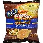 【ケース販売】カルビー おとなピザポテト4種のチーズ 56g×12袋