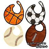 【2T】 ベビー スタイ よだれかけ ボール スポーツ 赤ちゃん 男の子 ボーイズ プレゼントにも 2枚セット (バスケットボール)