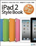 iPad 2 Style Book